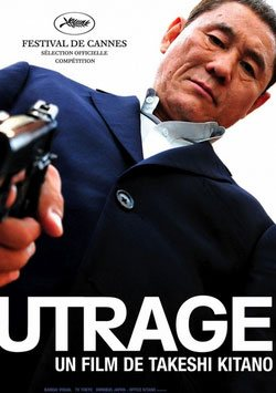 Outrage Beyond - Öfkenin Ötesinde izle