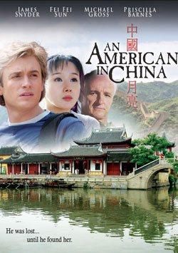 Çin'deki Amerikalı - An American In China  Gretl izle