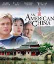 Çin deki Amerikalı - An American In China