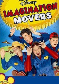 Hayal İzcileri - Imagination Movers