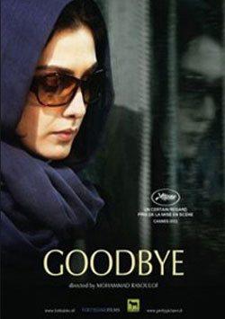 Hoşçakal - Goodbye izle