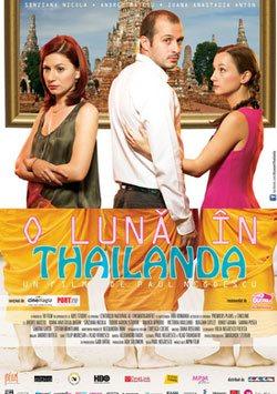 Tayland da Bir Ay - A Month in Thailand