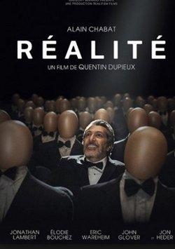Gerçeklik - Réalité