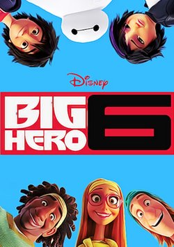 Digiturk Salon 1, 6 Süper Kahraman -  Big Hero 6