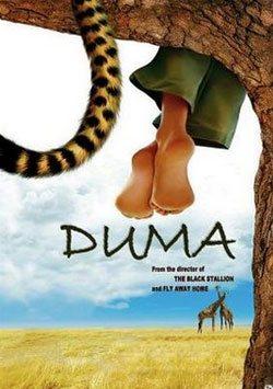 moviemax family, Duma