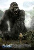 bein box office, Kong