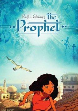 moviemax festival hd, Ermiş - The Prophet