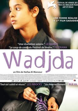 digiturk 2015 filmleri, Vecide - Wadjda