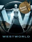 bein series sci-fi, Westworld